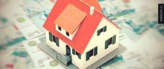 бизнес план недвижимость