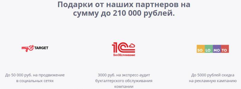 Расчетный счет для ИП в Промсвязьбанке