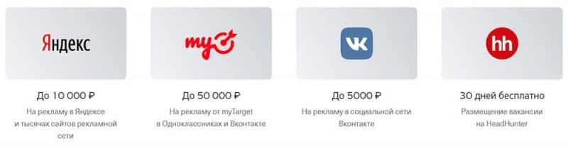 Расчетный счет Тинькофф банка для ИП