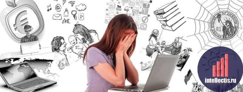 Заработок в интернете с вложениями рабочие методы