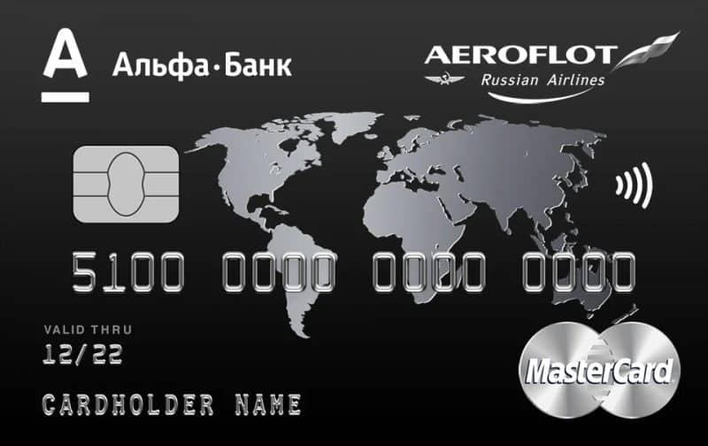Кредитная карта Альфа Аэрофлот