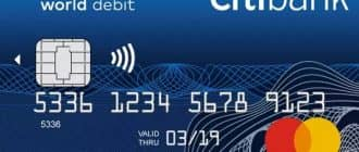 Дебетовая карта Citione+ от банка Citi