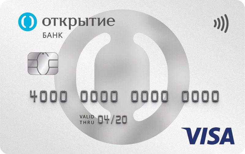 Дебетовая карта в банке Открытие