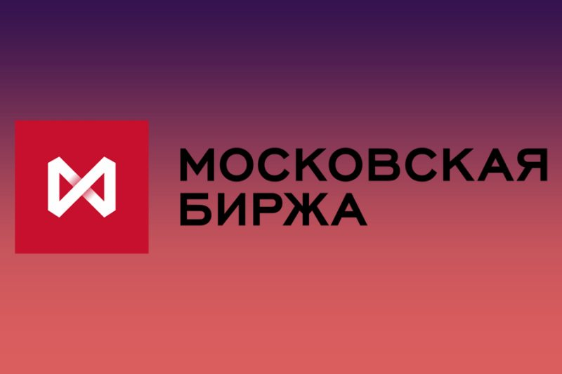Рейтинг брокеров для ИИС от Московской биржи