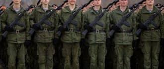 военного в России 1